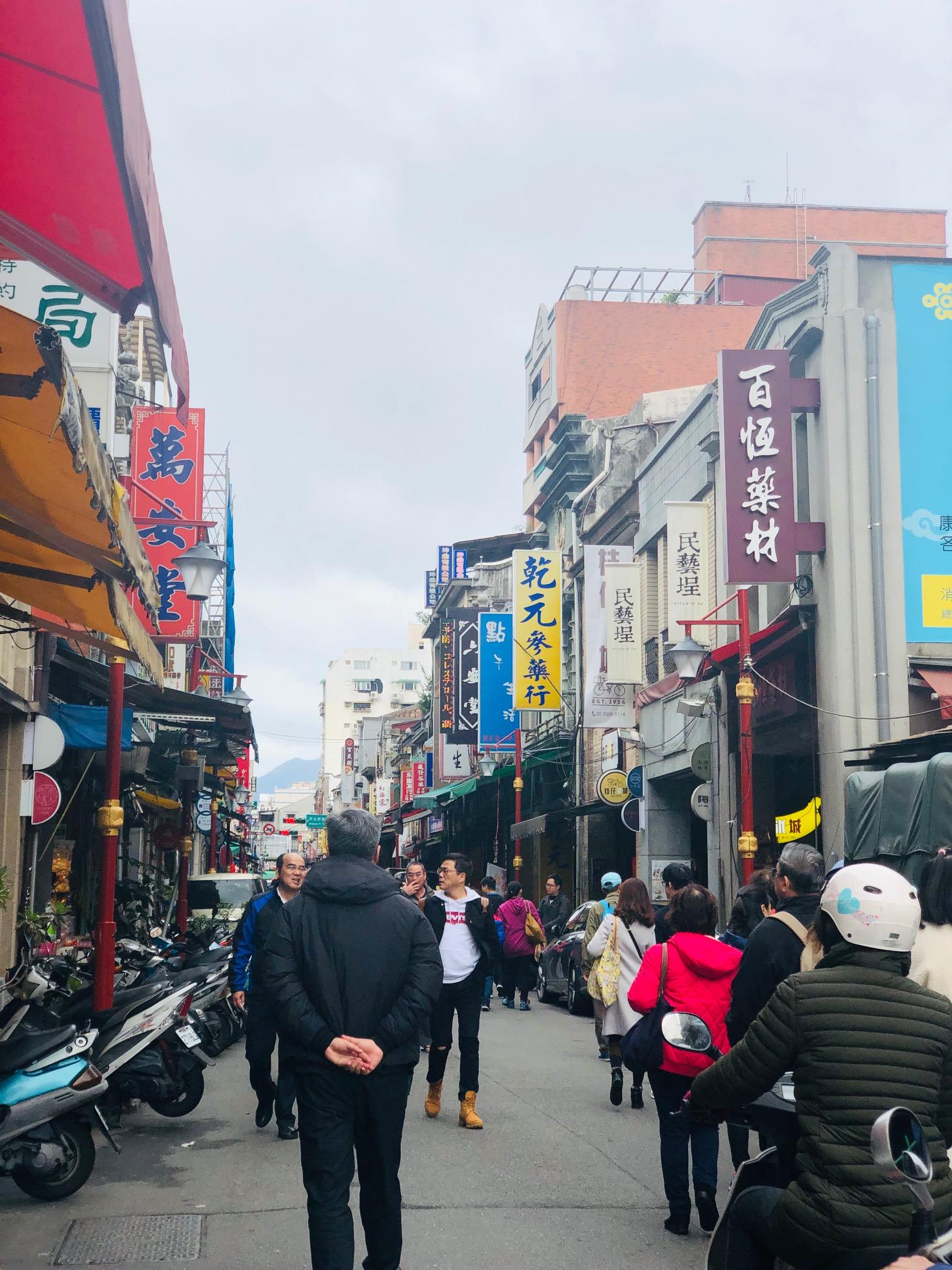 台湾のコンビニでビットコイン帰るか